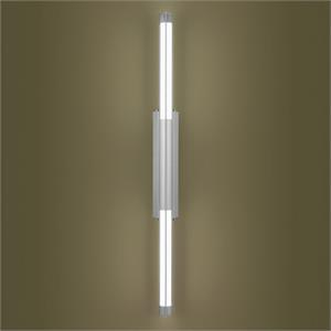 Trace HPST Wall Sconce